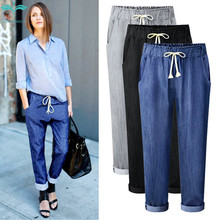 OUMOWEI Women's Jeans 2018 Fashion New Autumn Harem Pants Solid Color Thin Section Was Thin Loose Nine Points Casual Pants Jeans