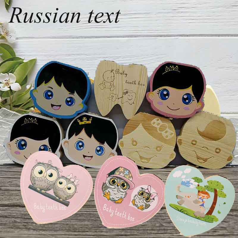 Russia English  Baby Wood Tooth Box Organizer Milk Teeth Storage Collect Teeth Umbilica For Boys Girls Save Keepsake Souvenir