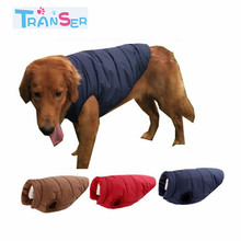 Transer  New  A Design  Stylish Pet Dog Winter Soft Warm Coat  Puppy Fleece  Jacket Clothes Free shipping 18Mar6