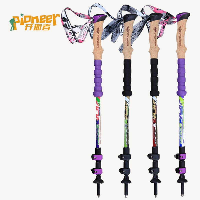 PIONEER 2Pcs/lot Nordic Walking Sticks Telescopic Trekking Hiking Poles Ultralight Walking Canes EVA Rubber Tips Protectors