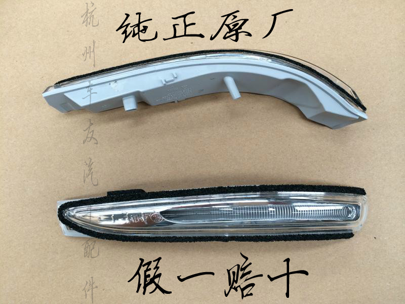 Rear view side mirror lamp turn signals repeater indicator OEM part top quality exactly easy install for Hyundai IX45