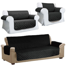 Quilted Sofa Arm Chair Settee Pet Protector Slip Cover Furniture Cushion Throws E2S цена 2017