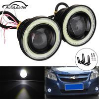 2Pcs Set 2 5 30W 12V Car Angel Eye COB Halo Ring White Car LED DRL
