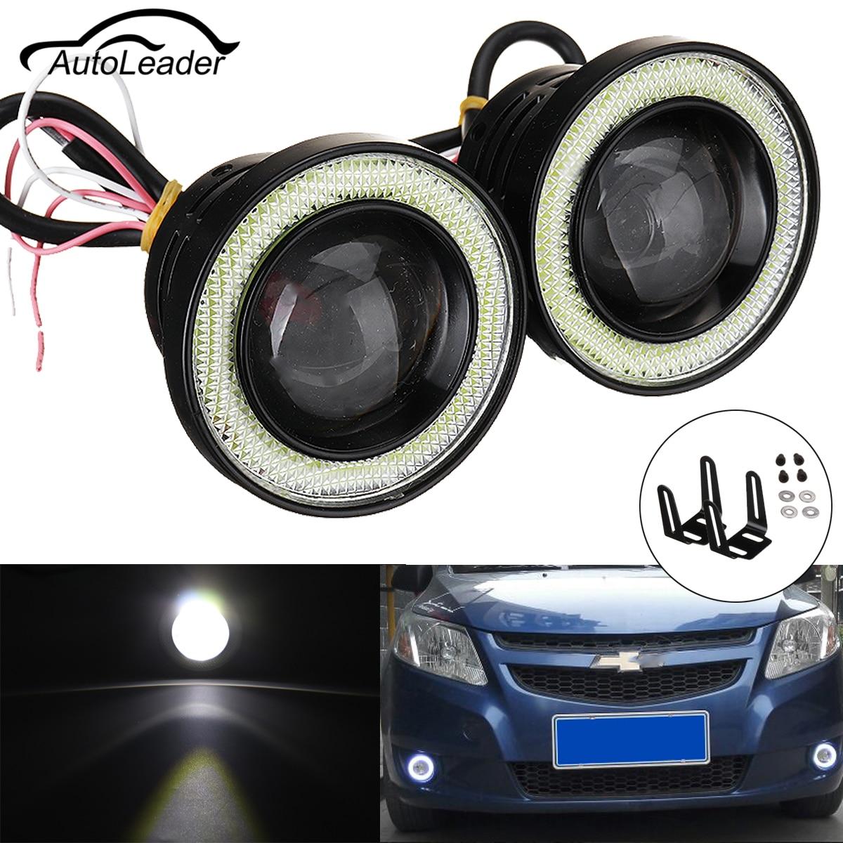 2Pcs/Set 2.5 30W 12V Car Angel Eye COB Halo Ring White Car LED DRL Projector Len Fog Driving Light Lamp Daytime Running Lig мустела бебе колд крем 40мл