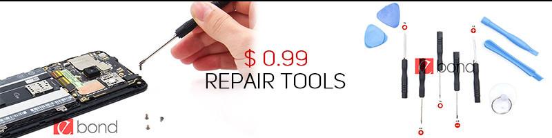 tools(1)