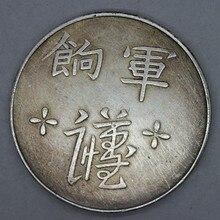 Китайские древние медные монеты медные оптом серебряный доллар Серебряная монета длинный Ян юань(кольцо