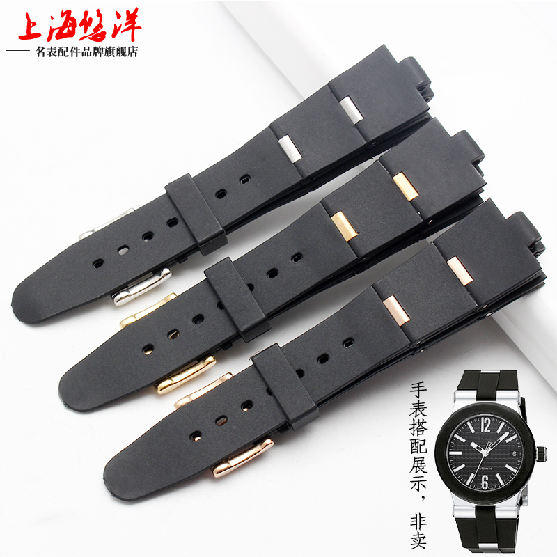 ALI shop ...  ... 32863685768 ... 3 ... Watchband Man Rubber Replacement Watch Band Strap For Diagono22x8mm/24mm x 8mm drop shipp ...