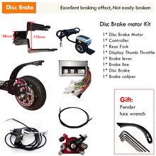 Electric bike conversion kit 24V 36V 48V 350W 8Inch wheel Brushless Toothless Hub Motor E bike Engine Wheel Motor Scooter Kit(China)