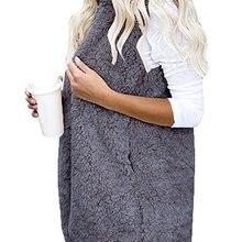 Модный осенне-зимний женский длинный рукав Свободный вязаный женский свитер кардиган вязаный женский кардиган B без рукавов Hoddies