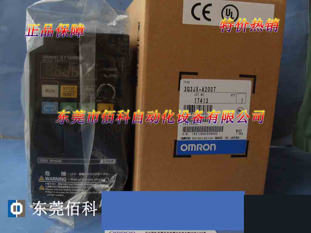 Special Price New Original OMRON Inverter 3G3JX-A2007Special Price New Original OMRON Inverter 3G3JX-A2007