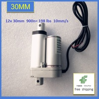 30mm stroke mini micro linear actuator 24V actuator linear 12v heavy duty ,198LBS force freeshipping 1PC