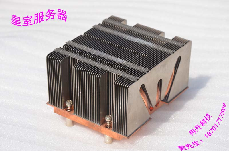 771-pin heatsink the heatsink fins FOR IBM X3610 Server 2U copper 3 at the end of the copper pipeheat sink radiator satonin excel macros for the ibm pc pr only
