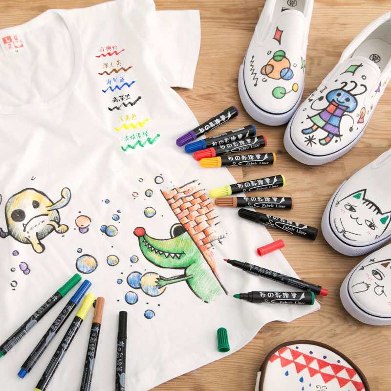 Fabric And T-shirt Liner Textile Art Marker 20 Colors Permanent Ink Cloth Paint Color DIY Design For Artist