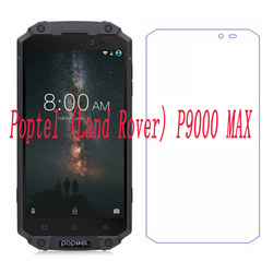 На Алиэкспресс купить стекло для смартфона smartphone 9h tempered glass for poptel (land rover) p9000 max p9000max 5.5дюйм. glass protective film screen protector cover phone