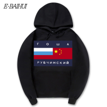 E-BAIHUI new fashion National flag print Hoodies Sweatshirt Men Casual Pullover Streetwear Sudadera Hombre Hip Hop hoodies WP003