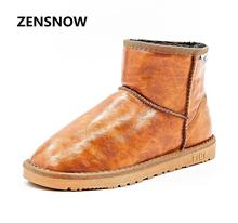 In The Autumn Of 2017 New Female Student Winter Snow Boots Short Tube Short Boots Cotton