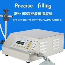 Digital Control Liquid Filling Machine GFK 160 juice water wine filling machine shampoo filling machine