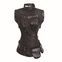 50PCS/LOT Latex Gothic Clothing Sexy Brown Steel Bone Corset Steampunk Waist Trainer Corsets And BustiersTop Women Corsets