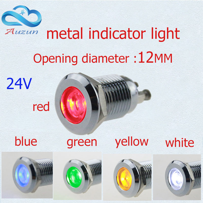 10 PCS LED Metal Lamp 12 Mm Metal Light Warning Vehicle Lamp Voltage 24v Red Green Yellow Blue And White