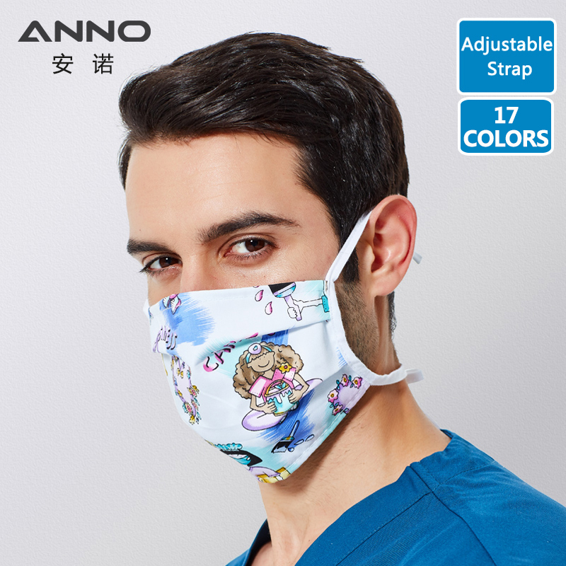 17 Colors Mask For Nurse Doctor SPA Surgical Mask Women Men With Adjustable Strap Cotton Medical Accessories Face Masks