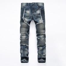 Hot Sale Men Skinny Tight Locomotive Jeans Masculine Casual Fashion Patchwork Pleated Brand Denim Slim Biker Pencil Jeans pants