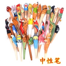 Creative cute cartoon wood carving animal flamingo neutral pen handmade student stationery gift signature postage