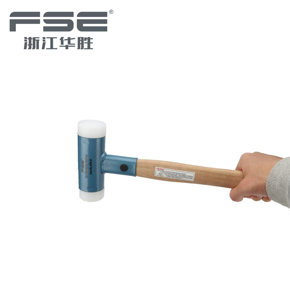 FSE APM no rebound macromolecular compound Wooden handle hammer?Hammer head replaceable?no damage after hammering