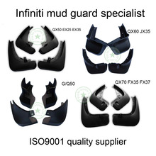 Volets de la garde boue/splash/fender pour Infiniti QX50 EX25 EX35 JX35 QX60 FX37 QX70 Q50 Q70L, ISO9001 qualité, livraison gratuite pour L'asie