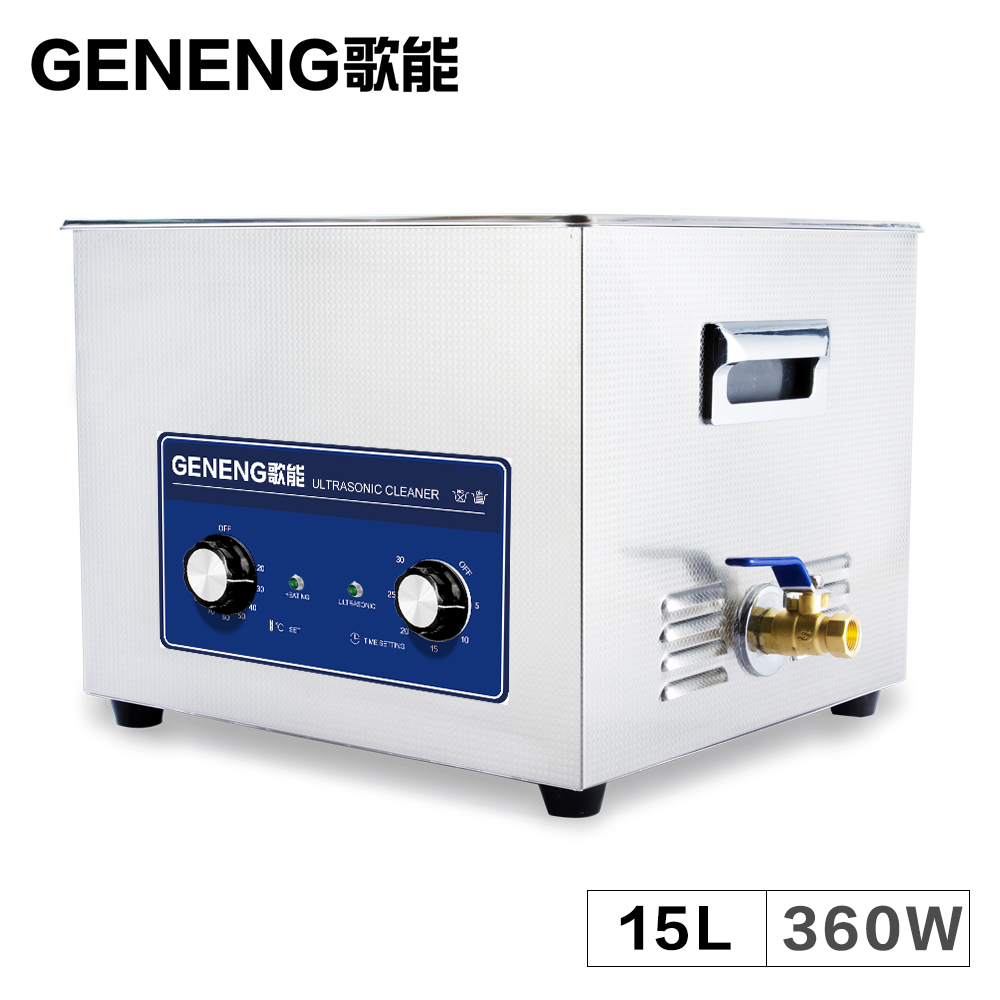 Kitchen small appliance circuit - Electronic Circuit Board Hardware Timer Parts Industry Instrument Mould Laboratory Ware Used Tool Ultrasonic Cleaner Heater Tank