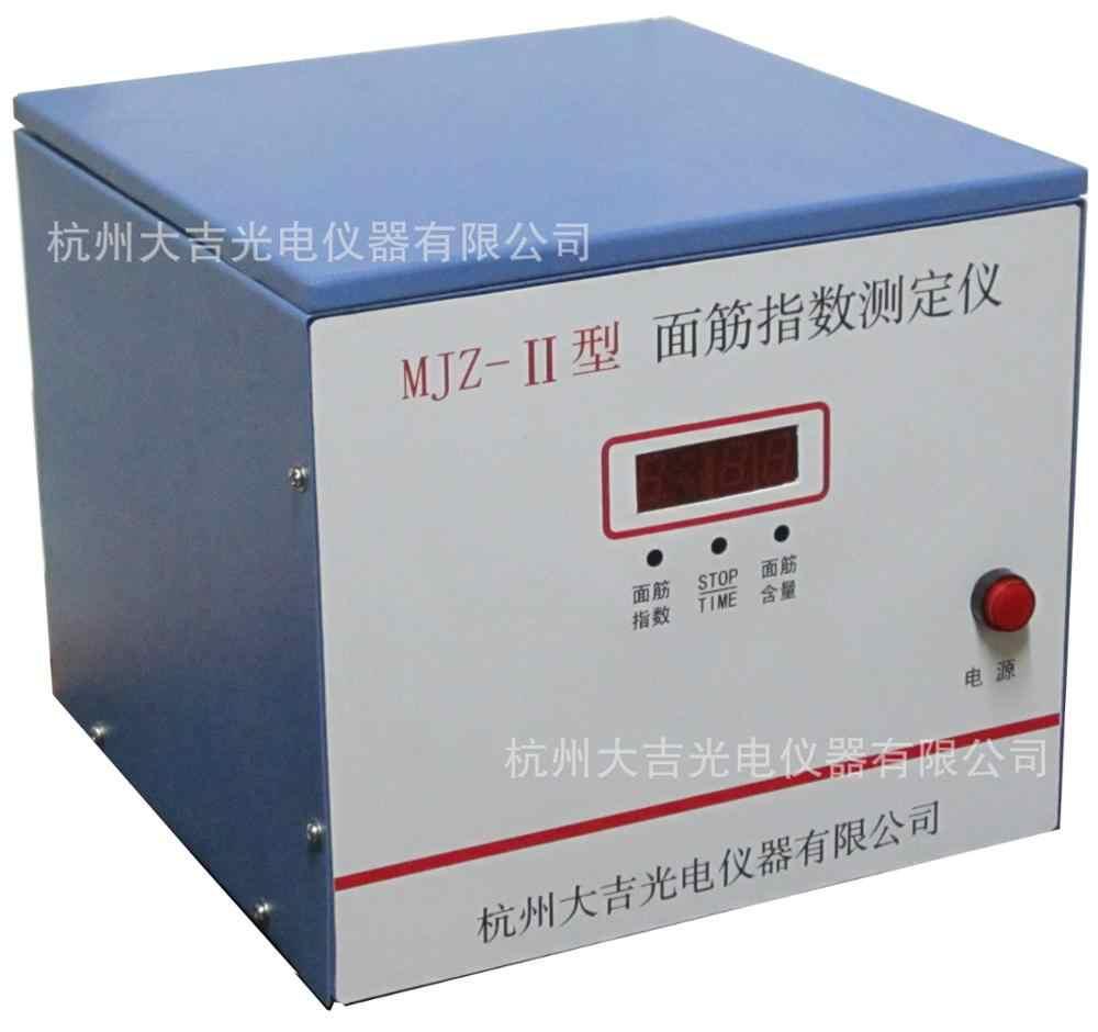 หางโจวDajiเมตรการผลิตคู่ตังทดสอบหัวเดียวglutomaticตังดัชนี