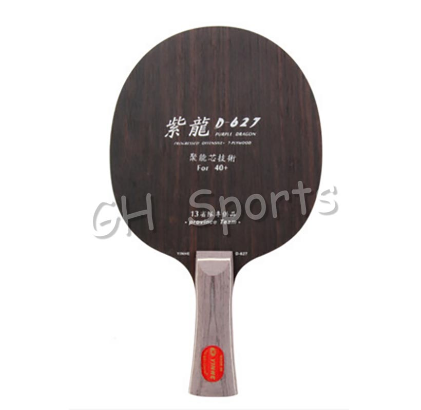 Yinhe Purple Dragon 627 Ebony Table Tennis Blade for Racket deep purple deep purple stormbringer 35th anniversary edition cd dvd
