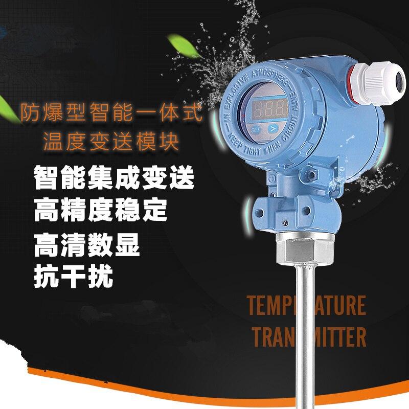 Led ad alta precisione display digitale termometro industriale modulo trasmettitore di temperatura 4-20ma resistenza termica Sensore di PT100Led ad alta precisione display digitale termometro industriale modulo trasmettitore di temperatura 4-20ma resistenza termica Sensore di PT100