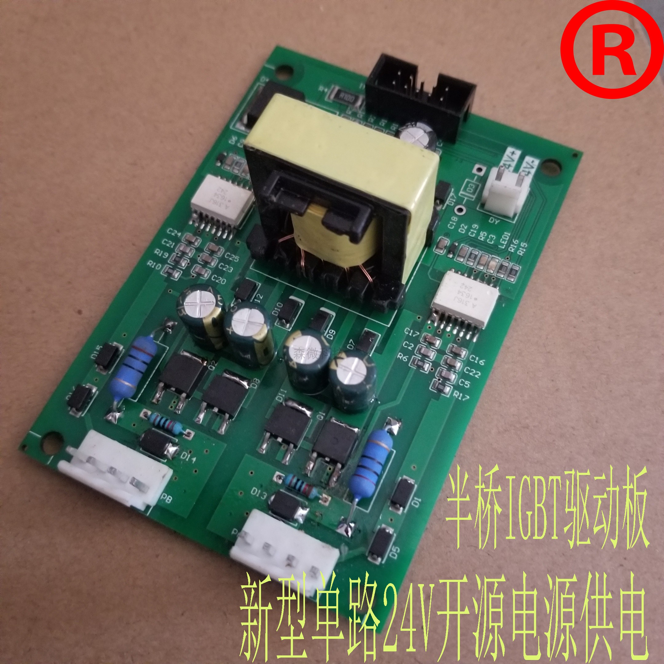 2018 New Type Single Power Supply Isolated IGBT Module Driver Board igbt 400n module driver board