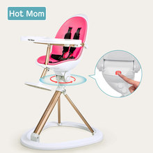 Baby Dining Chair Multifunctional Baby Dining Table Portable Folding Chair Adjustable Child Dining Chair(China)