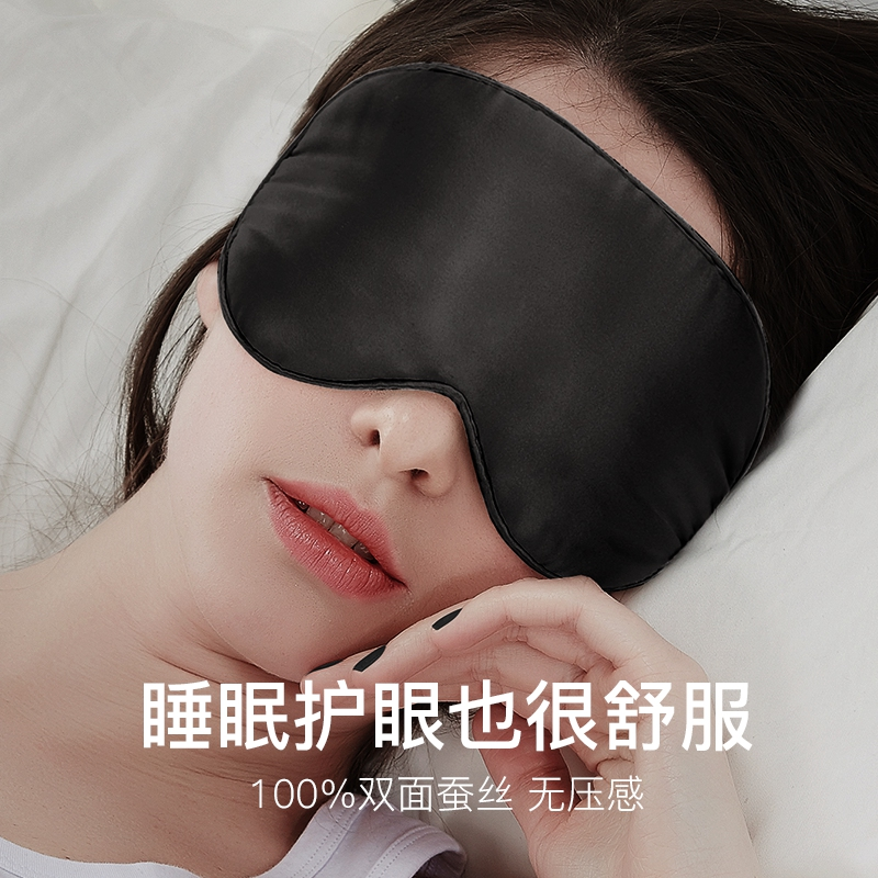 Usb Electric Heating Steam Sleep Eye Shading Charging Hot Compress Protective Pouch To The Black Eye Fatigue Silk in Massage Relaxation from Beauty Health