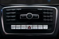 Car CD Button Panel Cover Stickers For Mercedes Benz CLA GLA A Class B Class Accessories