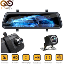 HD 1080P 9.68 Full Touch IPS Screen Car DVR Stream Media Rear-view Mirror Monitor With Front Rear Double Recorder Camera