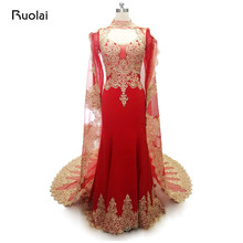Dresses Image Sleeves Arabic