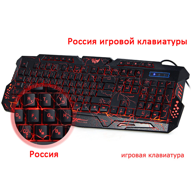 Bilingual Russian / English Gaming Keyboard 3 Backlight Modes Russia Version Keyboard USB Powered 19 Keys Conflict-free DOTA LOL