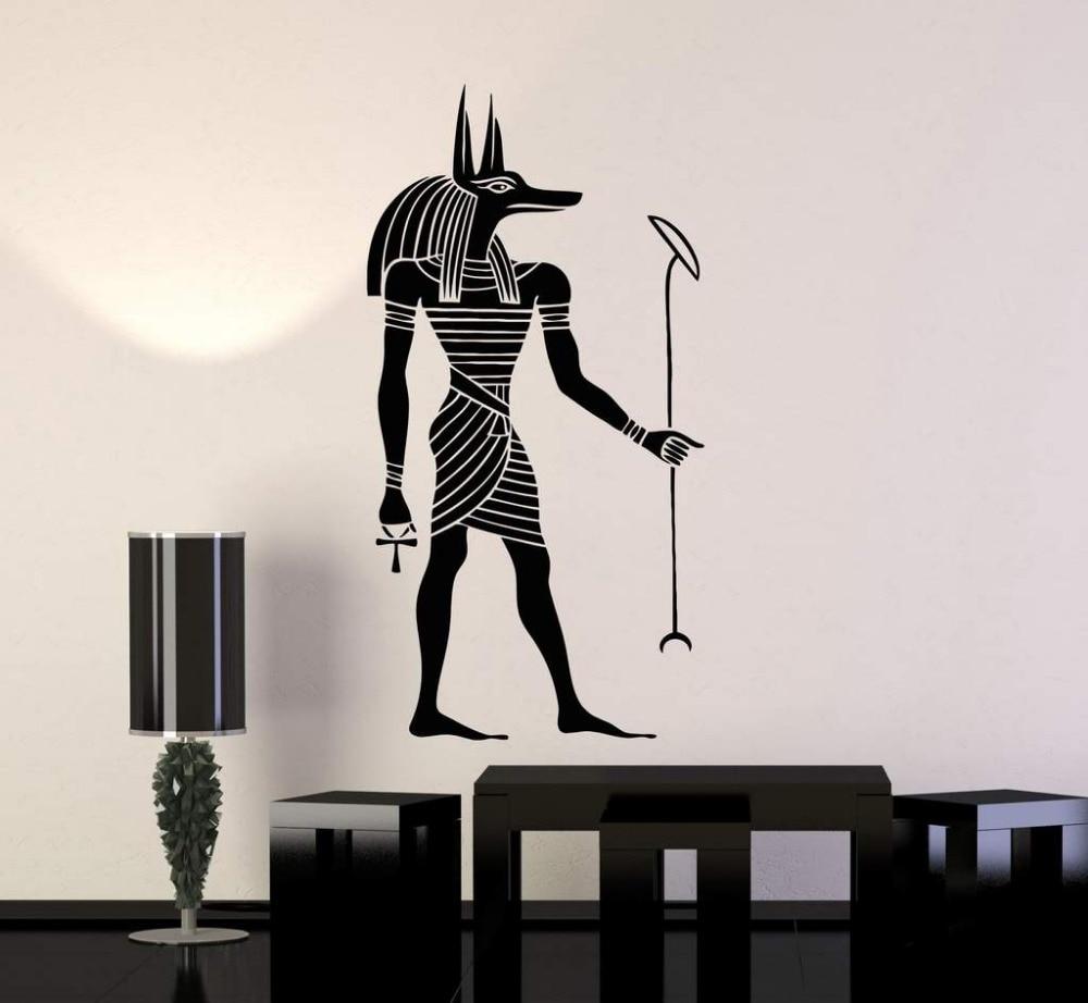Ancient Egypt Art Stickers Mural Home Decor Anubis God Egyptian