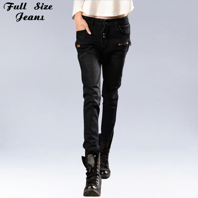 0ffcb452fb40 Autumn Extra Long Harem Jeans For Tall Women Boyfriend Loose Over Length  Trousers 110Cm