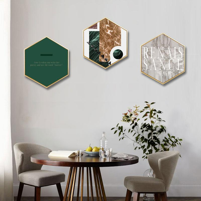Modern Minimalist Living Room Decorative Painting Creative Hexagonal Painting Bedroom Study Nordic Style Framed Triptych