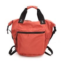купить 2018 Nylon Backpack Women Casual Backpacks Ladies High Capacity Back To School Bag Teenage Girls Travel Students Mochila Bolsa по цене 1323.47 рублей