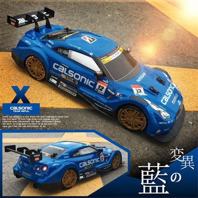 C017/C018/C019 1:16 Scale 20km/h Four-wheel Drive Blue RC Car 2.4G Machines On The Remote Control Drift Car Boy Gift Toys