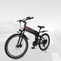 149bacd144f Samebike Foldable Electric Bike 21 Speed 10AH 48V 350W E Bike Electric MTB  Mountain Bike Motor