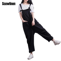SERENELY Fresh Fluid Preppy Style Bib Pants Plus Size Trousers Wide Leg Pants Female Loose Casual