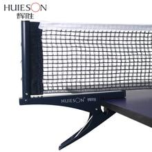 Huieson, 1 набор, профессиональная стандартная сетка для настольного тенниса, сетка для пинг-понга, набор для настольного тенниса, аксессуары для настольного тенниса, типы зажимов