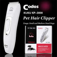 Professional Pet Trimmer Scissors Dog Cattle Rabbits Shaver Horse Grooming Electric Hair Clipper Cutting Machine Codos KP3000