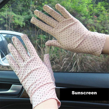 Sunscreen Gloves WomenS Thin Long Summer Short Super Elastic / Winter Driving Protective 3-NEF01