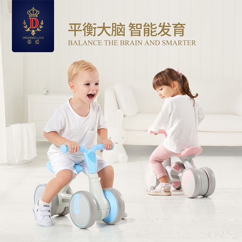 Babyfond Childrens Skating carts Baby Walker Multi Function Childrens Balanced Double Wheeled WalkerBabyfond Childrens Skating carts Baby Walker Multi Function Childrens Balanced Double Wheeled Walker